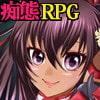 対●忍ユキカゼ Y豚ちゃんの飼育日記RPG