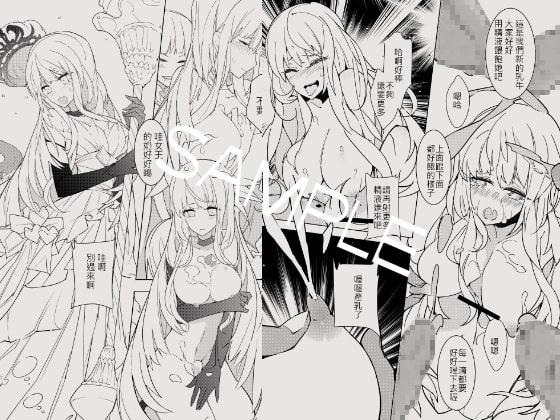 メ○クストー○ア-キャラクターアンソロジー