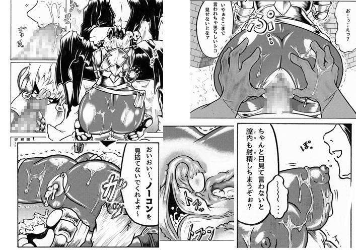 迷うことなくグラマーボディ!! 5