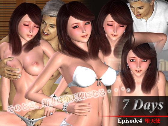 RJ181983 img main 7Days Episode4 堕天使
