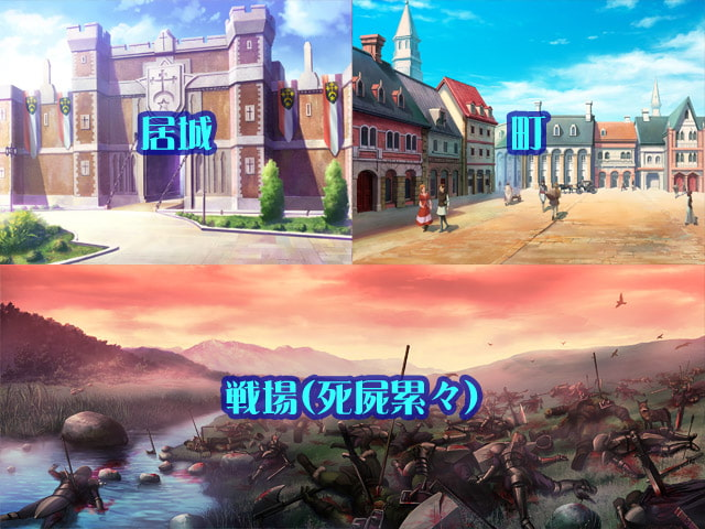 "Copyright free background CG collections ""Fantasy Town"" [Ziontei]"