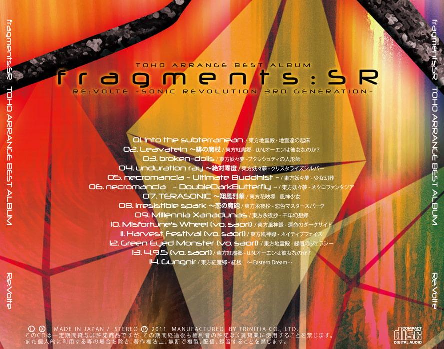 fragments:SR