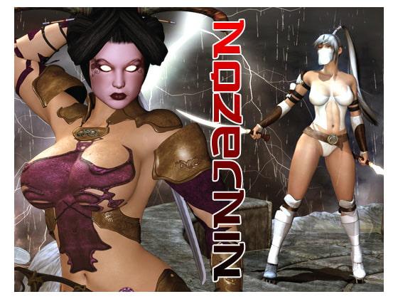 Ninjazon!