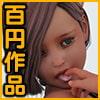 お手軽少女エロ画像集Vol.006