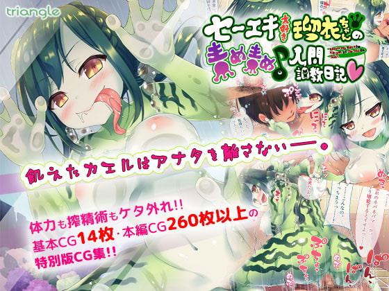 カスタムメイド半額中! 割引きセール92作品追加! 2018/07/20