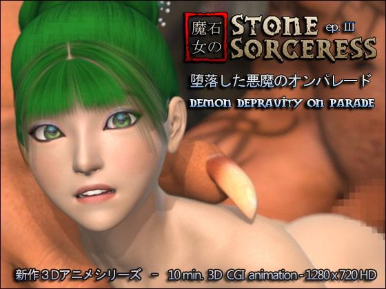 Stone Sorceress Ep. 3!