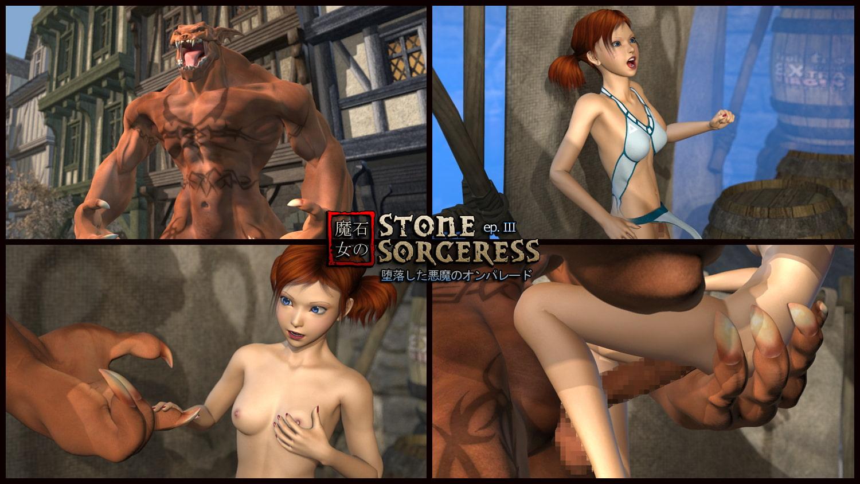 Stone Sorceress Ep. 3