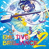EMOTIVE BRILLIANCE 2 [Sprite Recordings & signum/ii]