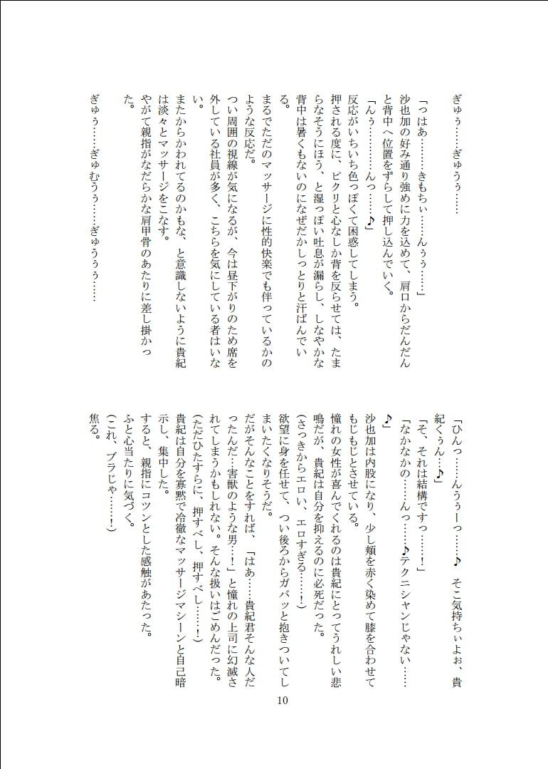 魔物娘図鑑被害報告 Case:Demon ~ワタシのモノ~