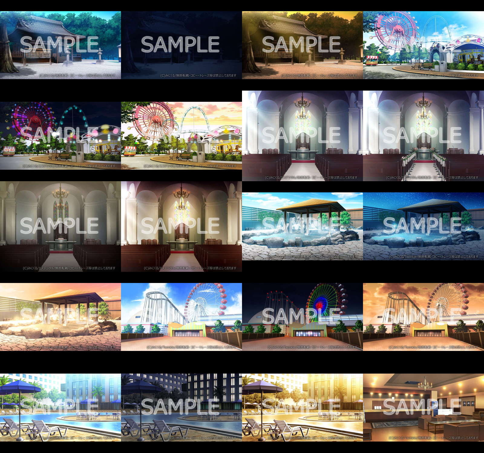 "Minikle's Background CG Material Collection ""Leisure Locations"" part04 [minikle]"
