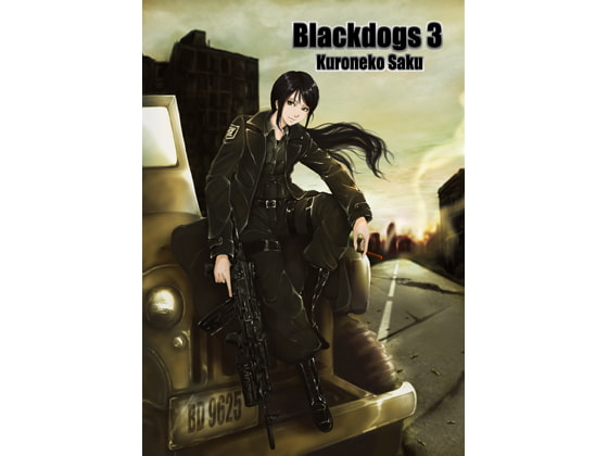 Black Dogs 3画像