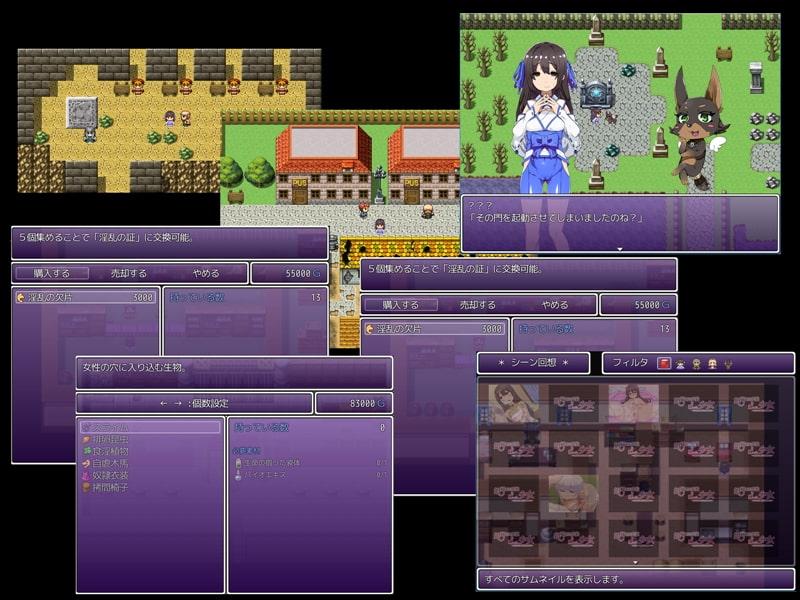 娼婦衣装を纏った少女~子宮まで捧げる売春RPG~DL版