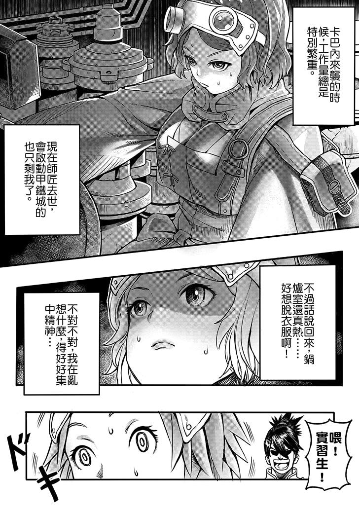 甲鉄城カタチン○ン