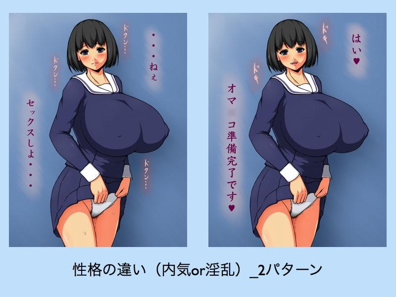 内気な美少女〜精一杯のアピール〜