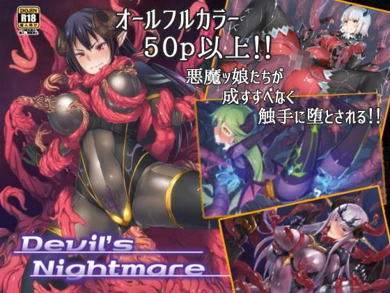 Devil'sNightmare