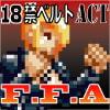 F.F.A (FINAL Fxxxx ADULT)