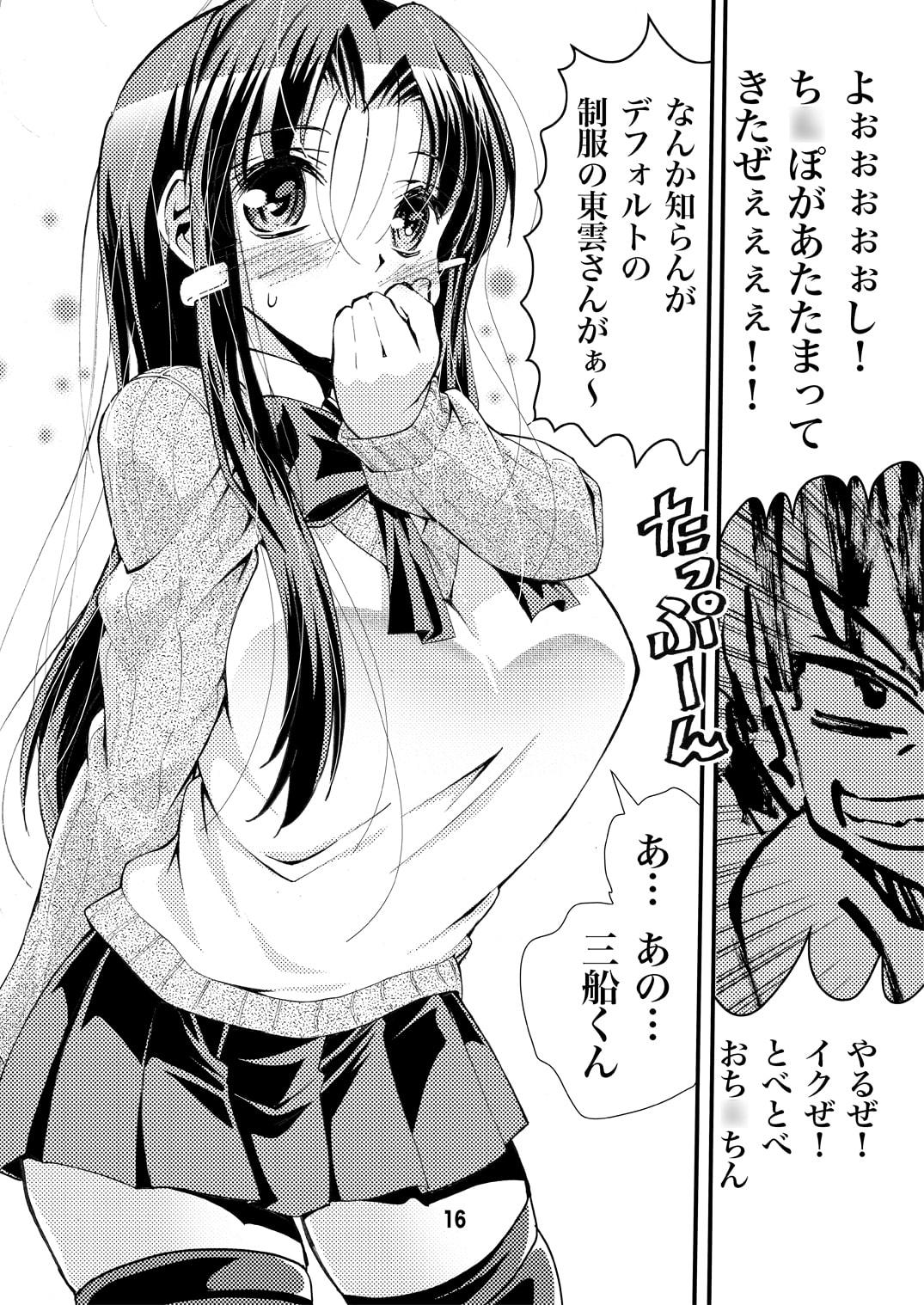 エイケン魔改造4