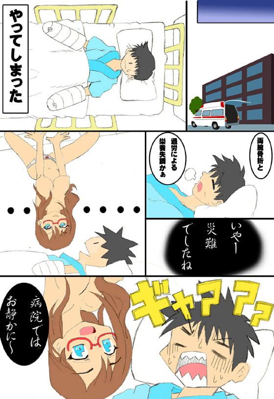 """痴縛霊っ!""""ち""""ばくれいっ!"""