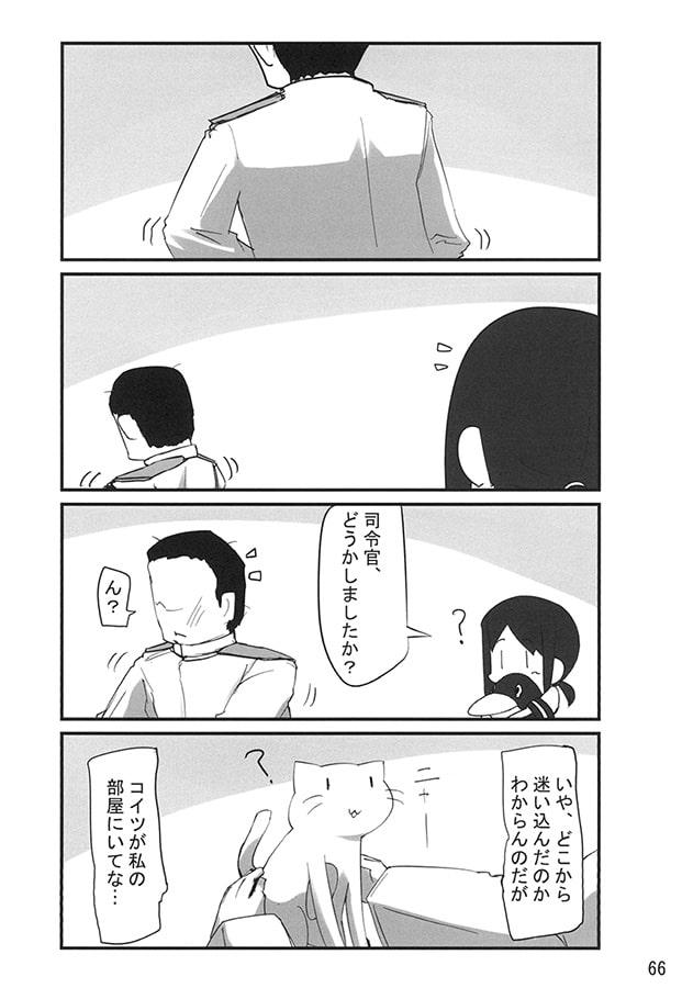 ふぶきちゃんとちんじゅふ6~10+α