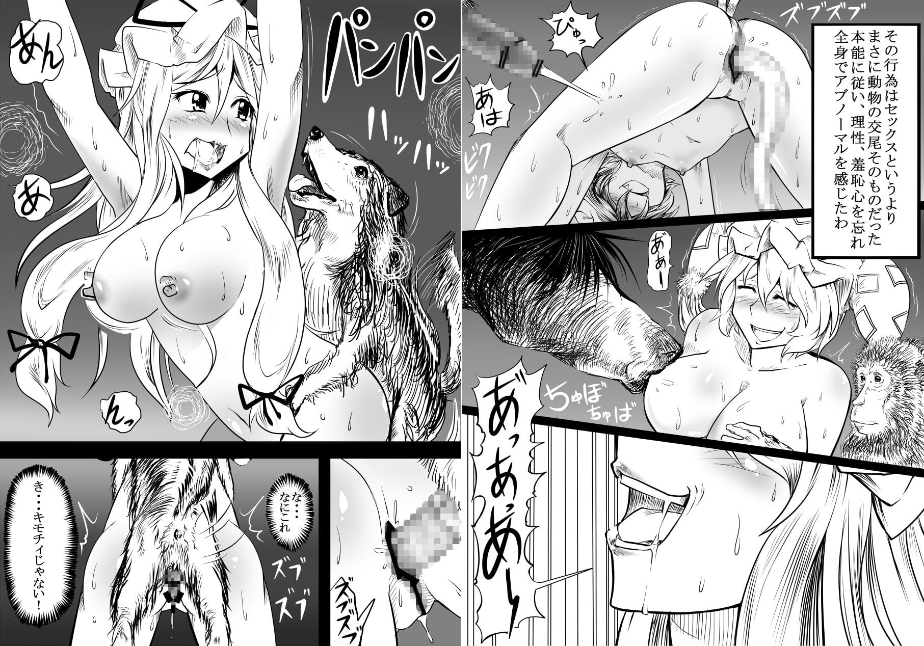 DLsite専売紫さんの汁まみれ獣姦シリーズ本 4点セット♪(おまけ付)