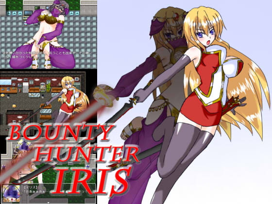 BOUNTY HUNTER IRIS