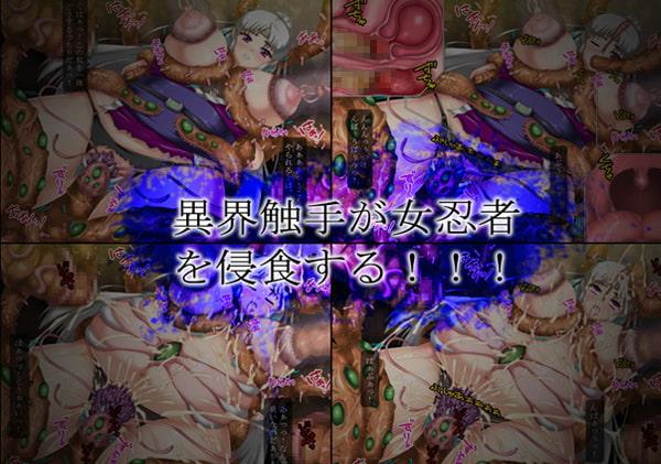 忍汁-Lunatic Survivor-