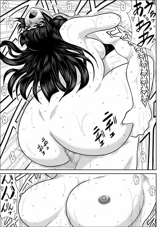ヴァージン警部補姫子4