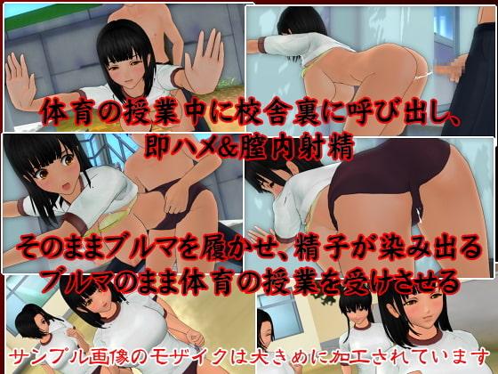 JKスレイブ!10~脅迫5日目・肉欲の果て~