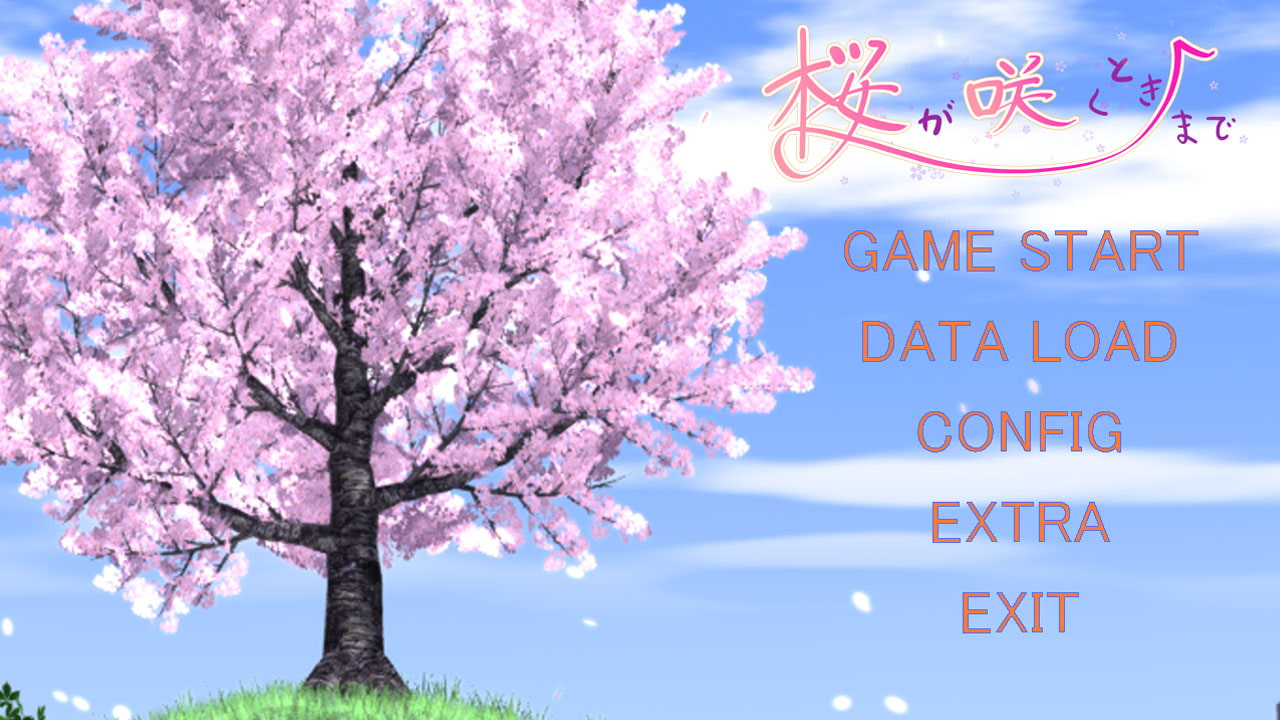 桜が咲くときまで