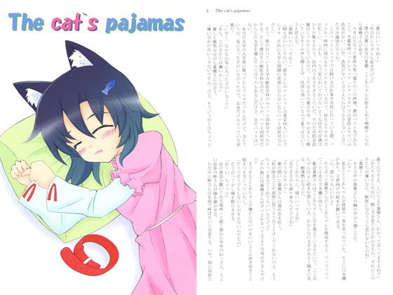 RJ185526 img main 10%還元The cat's pajamas