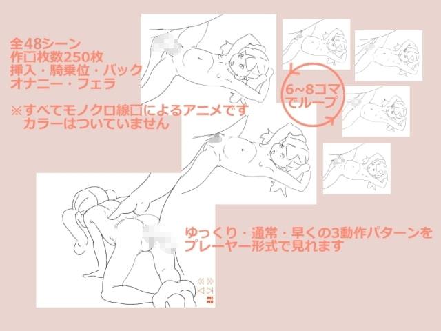DLsite専売animated P.L.B