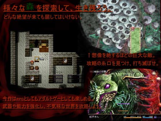 紅ずきんの森ver1.0