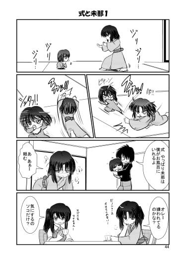 DLsite専売礼園MANKAI
