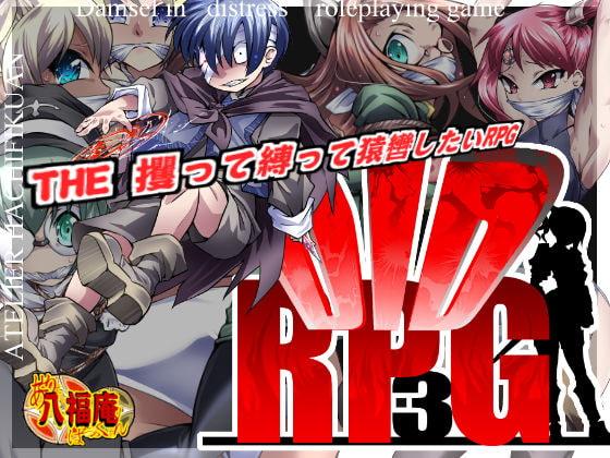 DID RPG3+3.5