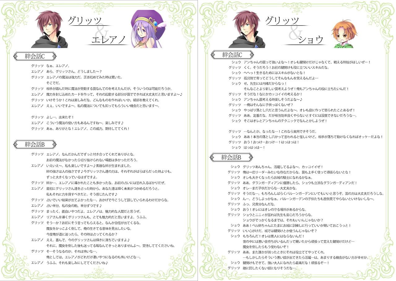 ですのや☆開発室 vol.05