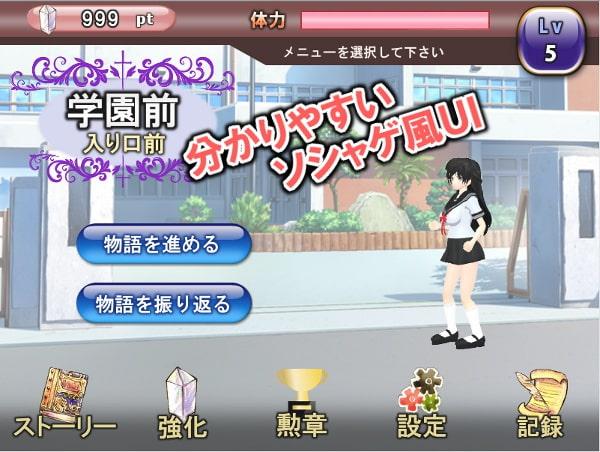 Ai-Hana Battle~迫り来る敵から股間を守れ~