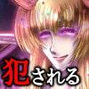 幻想世界魔物大全2 サキュバスII