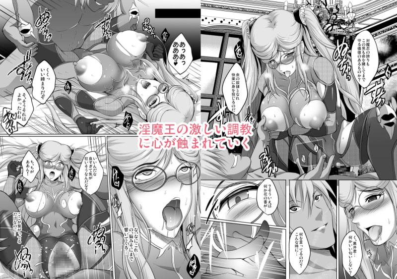 対魔散華~惨~のサンプル画像