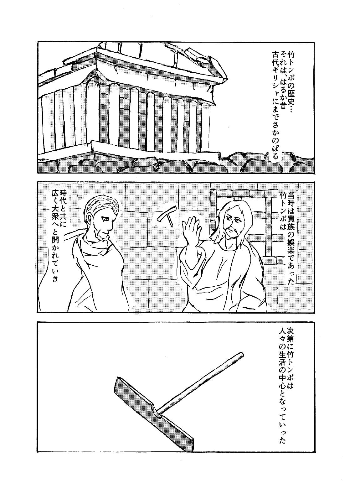 DLsite専売COMIC KEN(デジタルコミック版)