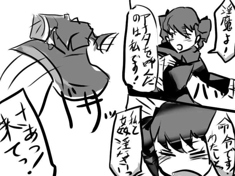 DLsite専売オカルト・セックス