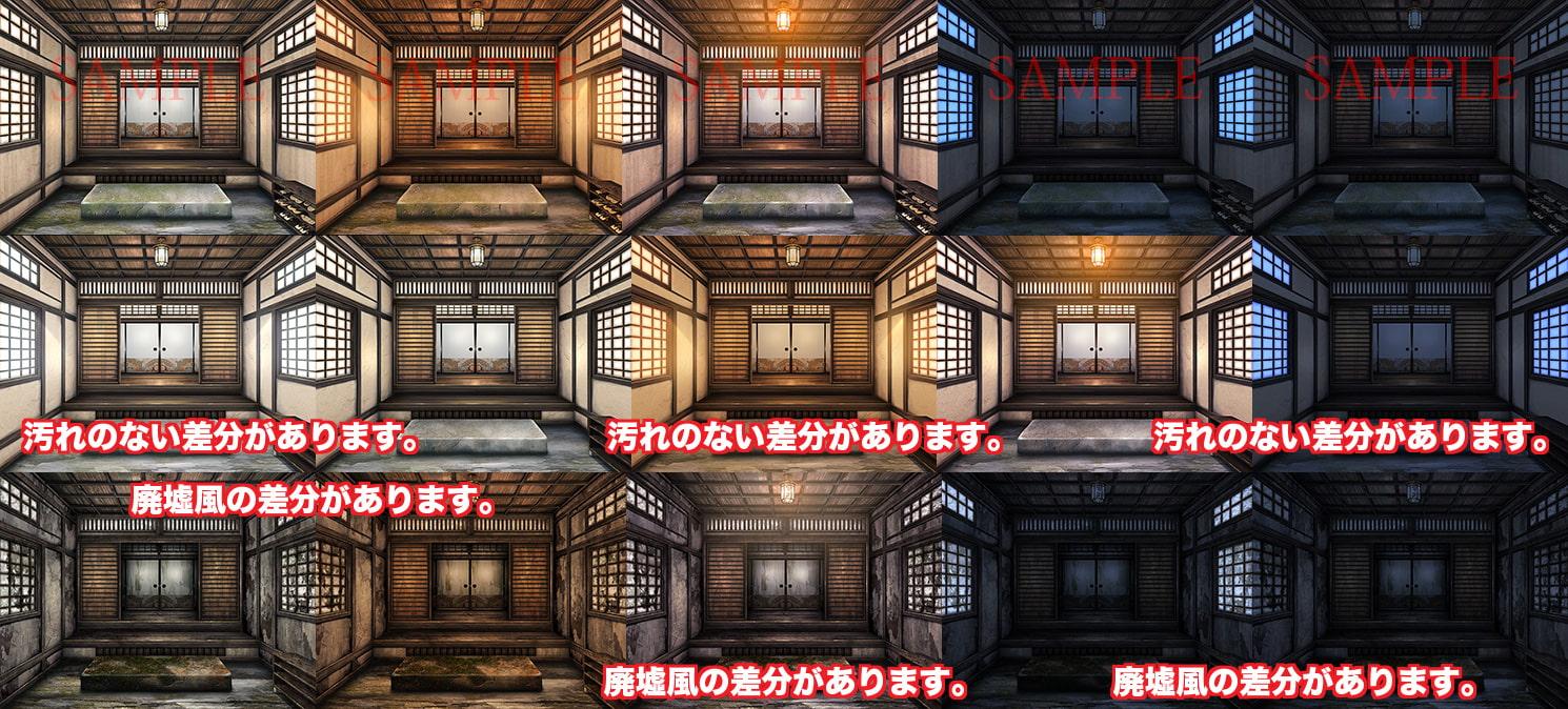 著作権フリー背景CG素材「古民家の玄関」
