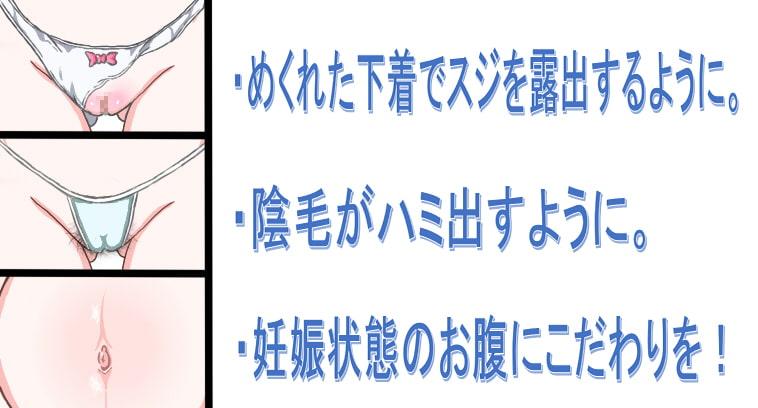 DLsite専売着せ替えヒロイン'S_VOL2【レ〇】