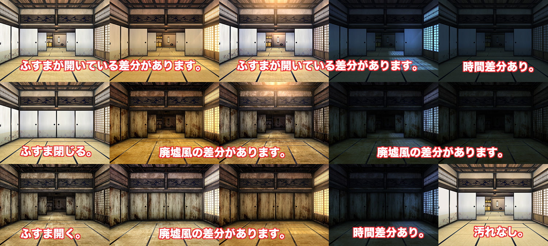 著作権フリー背景CG素材「古民家の広間」