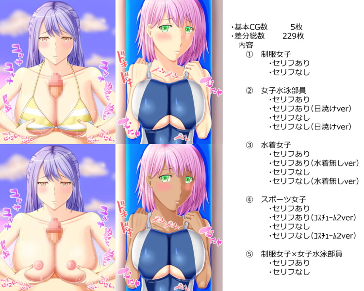 パイズリ狭射 Vol.2