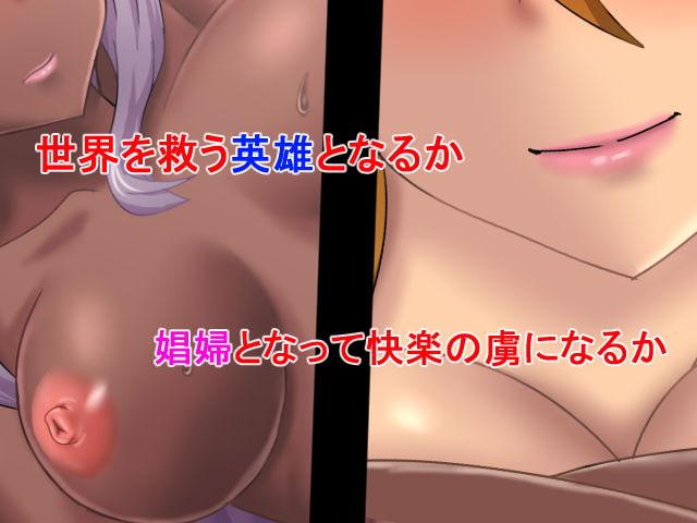 褐色剣士セラ 英雄か売春婦か!?