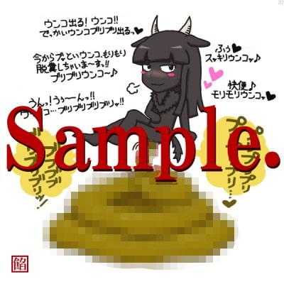 DLsite専売スカトロ画像集・けもの道編その16