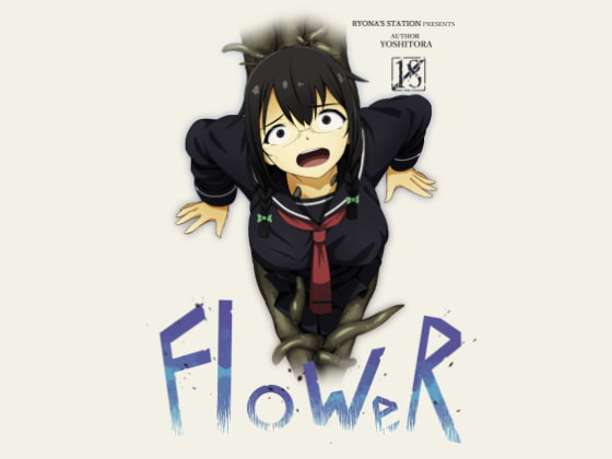 10%還元FloWeR