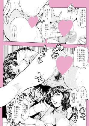 家庭教師の覗き穴・菓子山美里 未乳(にゅ~)録作品集VOL.8