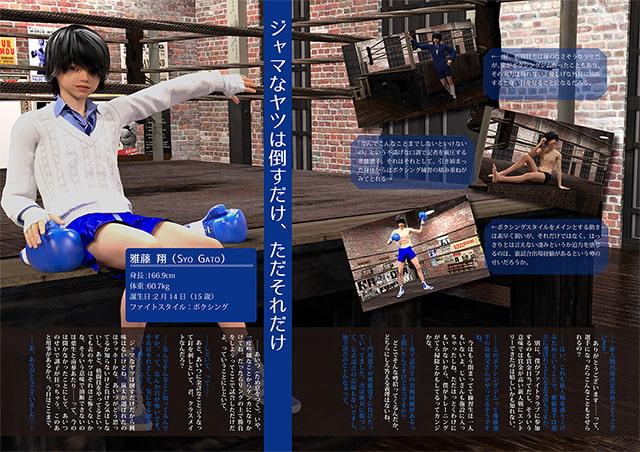 DLsite専売放課後ファイトクラブ新人対抗戦vol.00 キャラクターインタビュー編