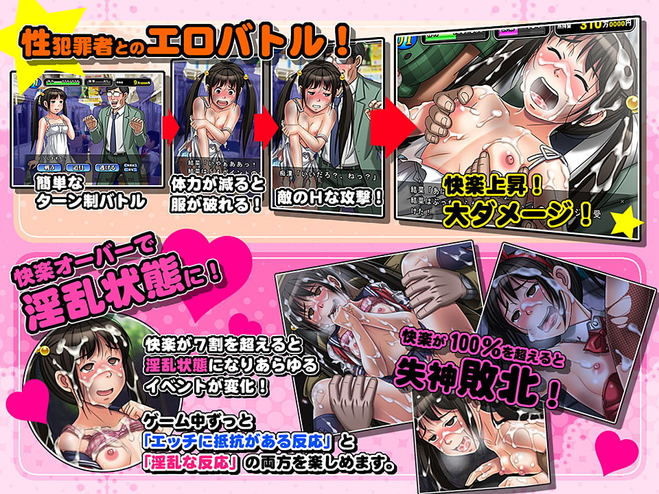 Loli street prostitution girl for debt repayment ~ Girls spree man and etch in  (ス& ...
